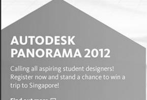 Vencedores do Panorama Autodesk 2012 irão à Cingapura