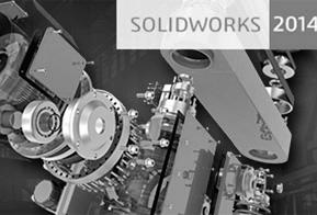 SolidWorks 2014 chega ao mercado brasileiro